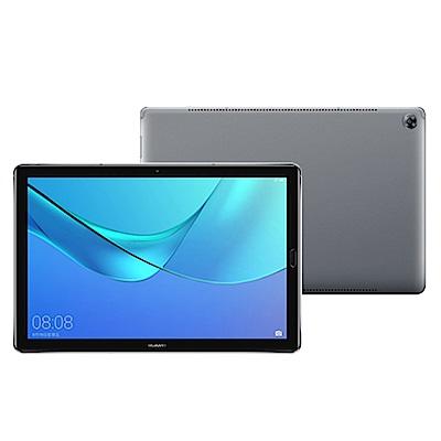 華為 MediaPad M 5   10 . 8 吋 ( 4 G/ 64 G) WIFI版 影音平板-深空灰