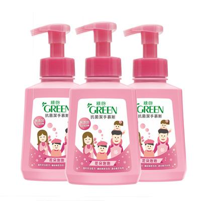 綠的GREEN 抗菌潔手慕斯-花朵泡泡(500ml*3入特惠組)