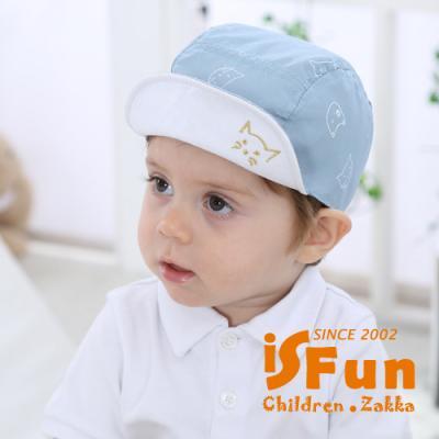 iSFun 貓咪樂園 四季兒童輕柔布帽 二色可選