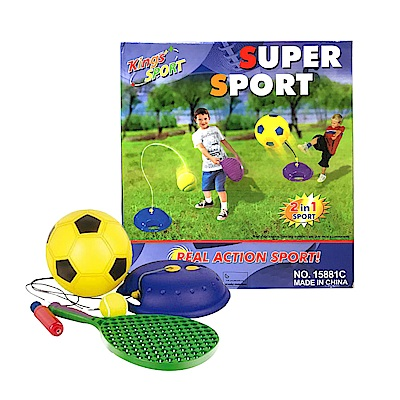 凡太奇 二合一兒童足球網球練習組 15881C 速