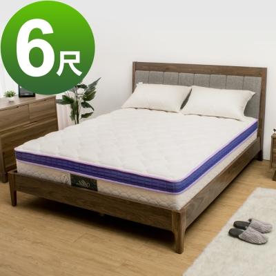 Boden-涼感纖維記憶釋壓棉獨立筒床墊(軟硬適中)-6尺雙人加大