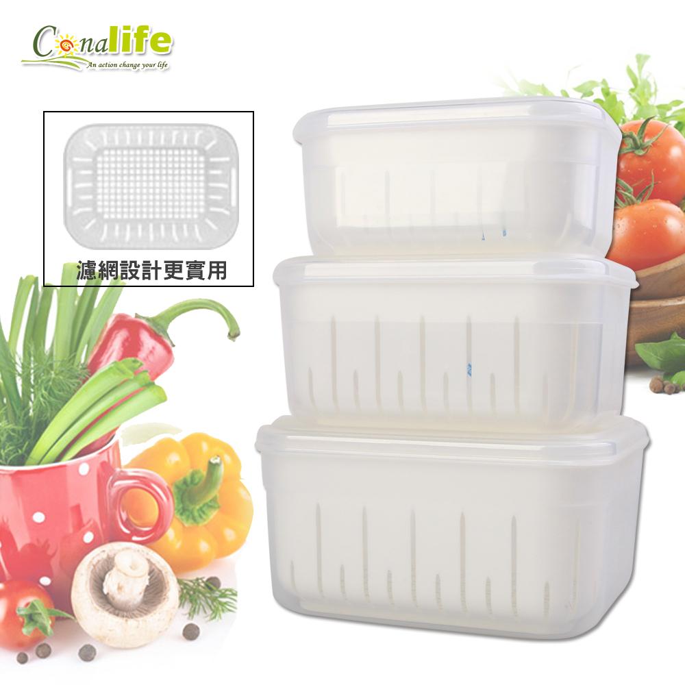 Conalife MIT台灣製造三件式濾水保鮮盒(3件式)