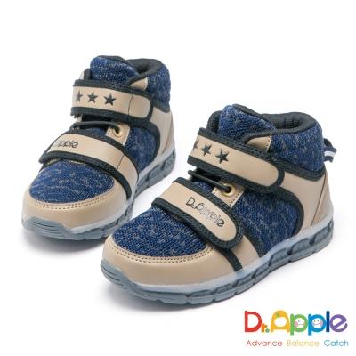 Dr. Apple 機能童鞋 保暖毛尼發光短靴童鞋-藍