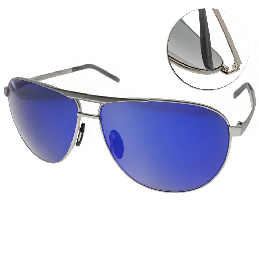 Porsche Design太陽眼鏡 率性飛官款/銀#PO8642 D