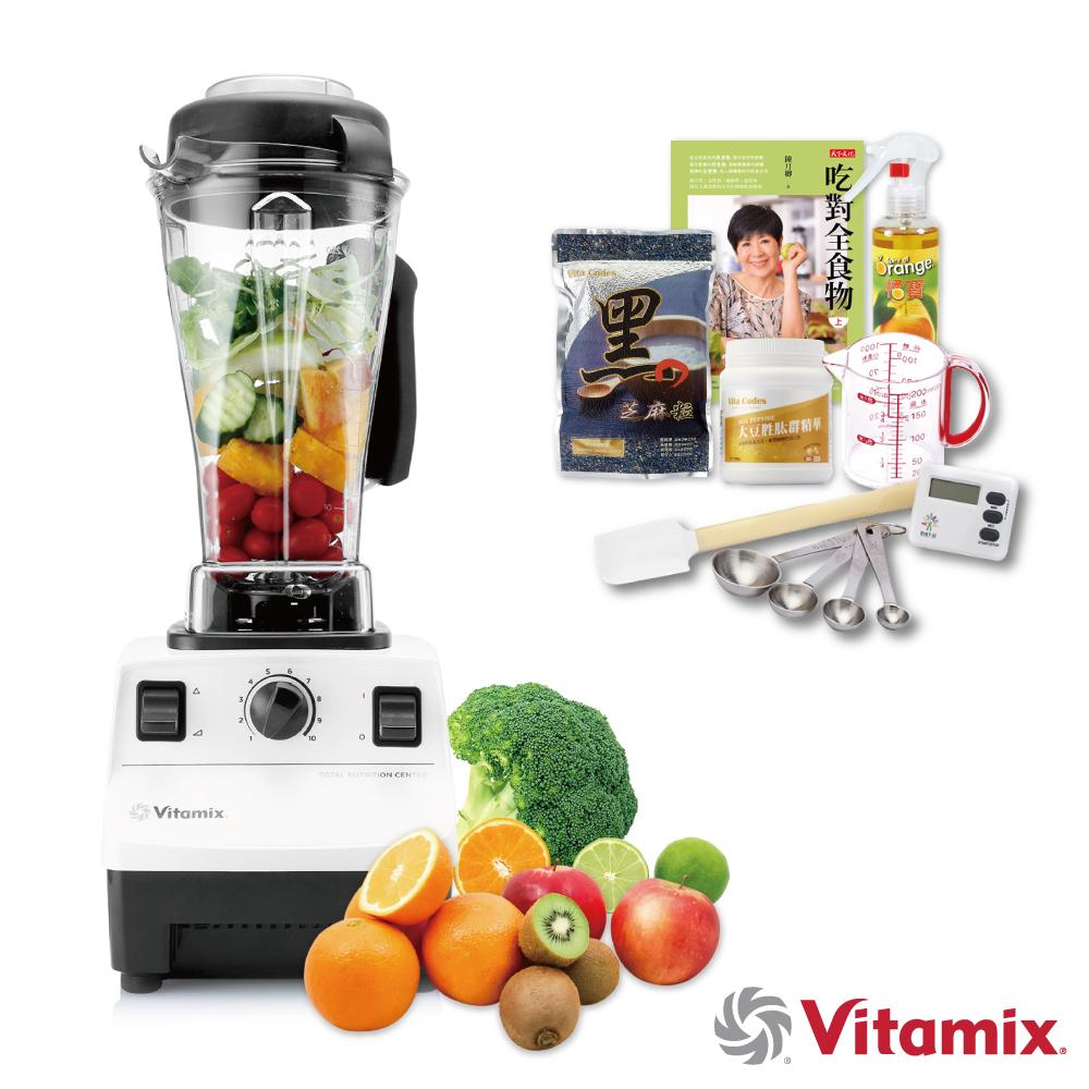 美國Vita-Mix TNC5200精進型全營養調理機-公司貨-白-送黑芝麻大豆等15禮