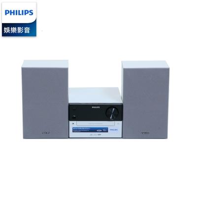 福利品-PHILIPS飛利浦 豪華型15W超迷你音響 MCM2300