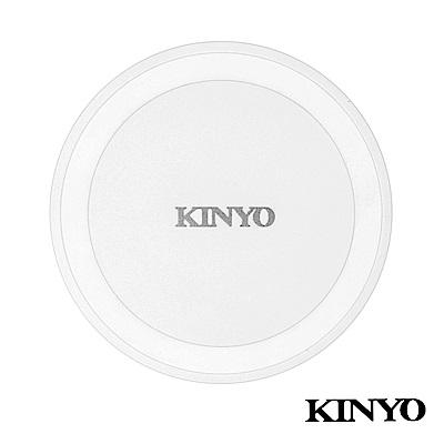 KINYO超輕量無線充電板5W(WL-100)