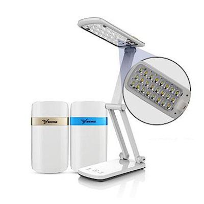 USB充電冷暖光調節折疊檯燈YG-5924