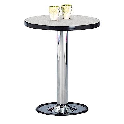 H&D 白碎石2尺圓桌 (寬60.6X深60.6X高73cm)