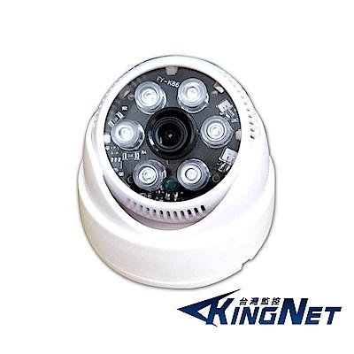 監視器攝影機 - KINGNET AHD 1080P SONY晶片 6陣列燈室內半球監視器