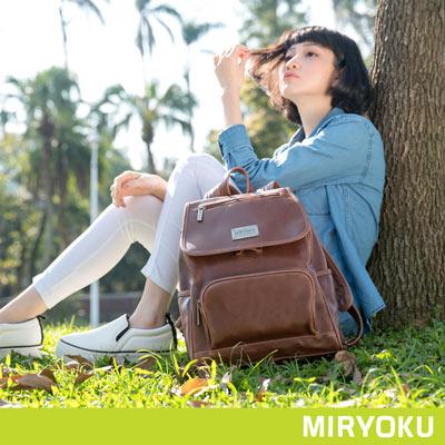 MIRYOKU-經典復古皮革系列 / 多口袋休閒出遊後揹包-啡