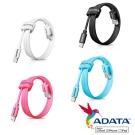ADATA 威剛 2.4A Lightning USB 1米 充電線 傳輸線