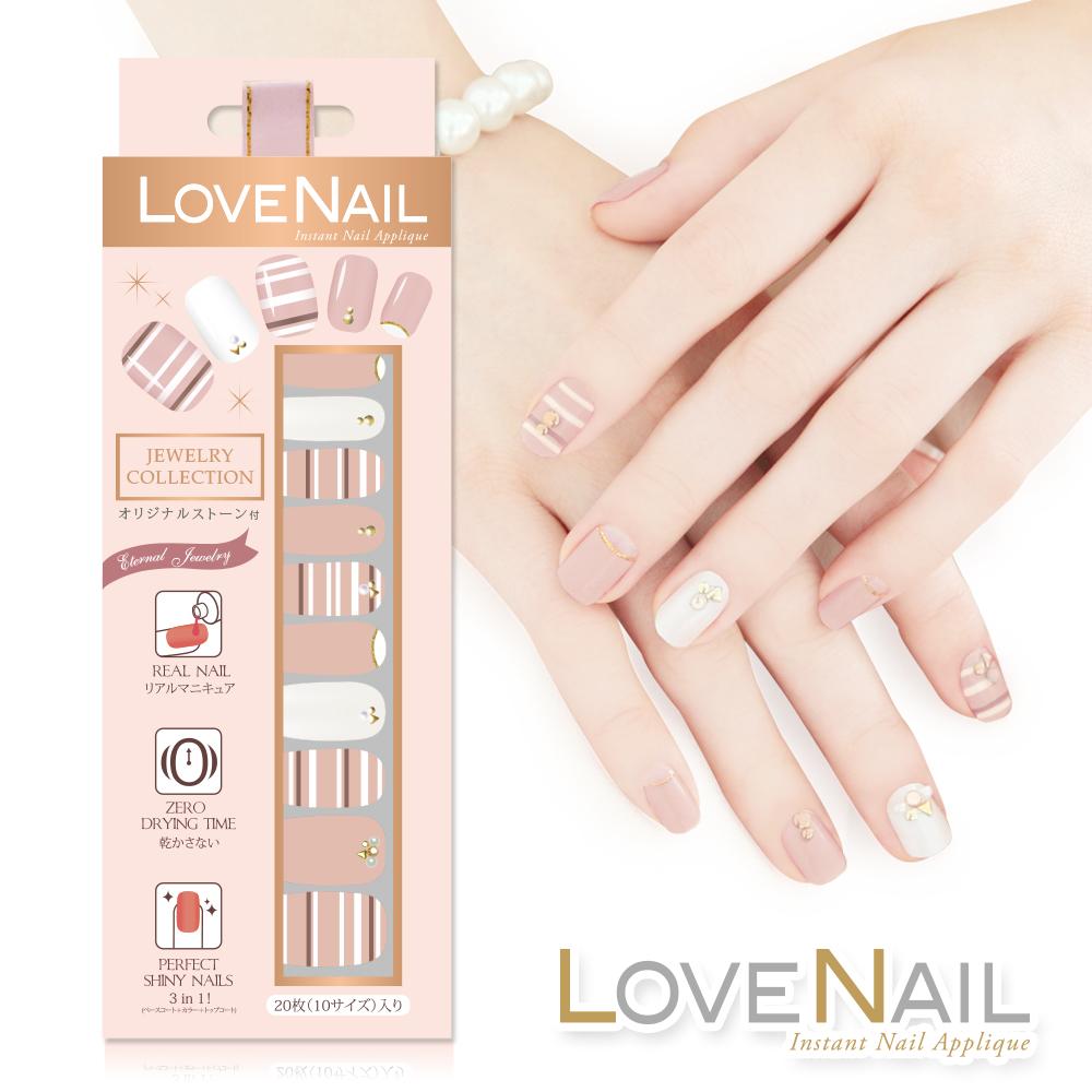 LOVE NAIL 持久指甲油貼 水鑽珠寶盒系列 永恆經典瑰寶