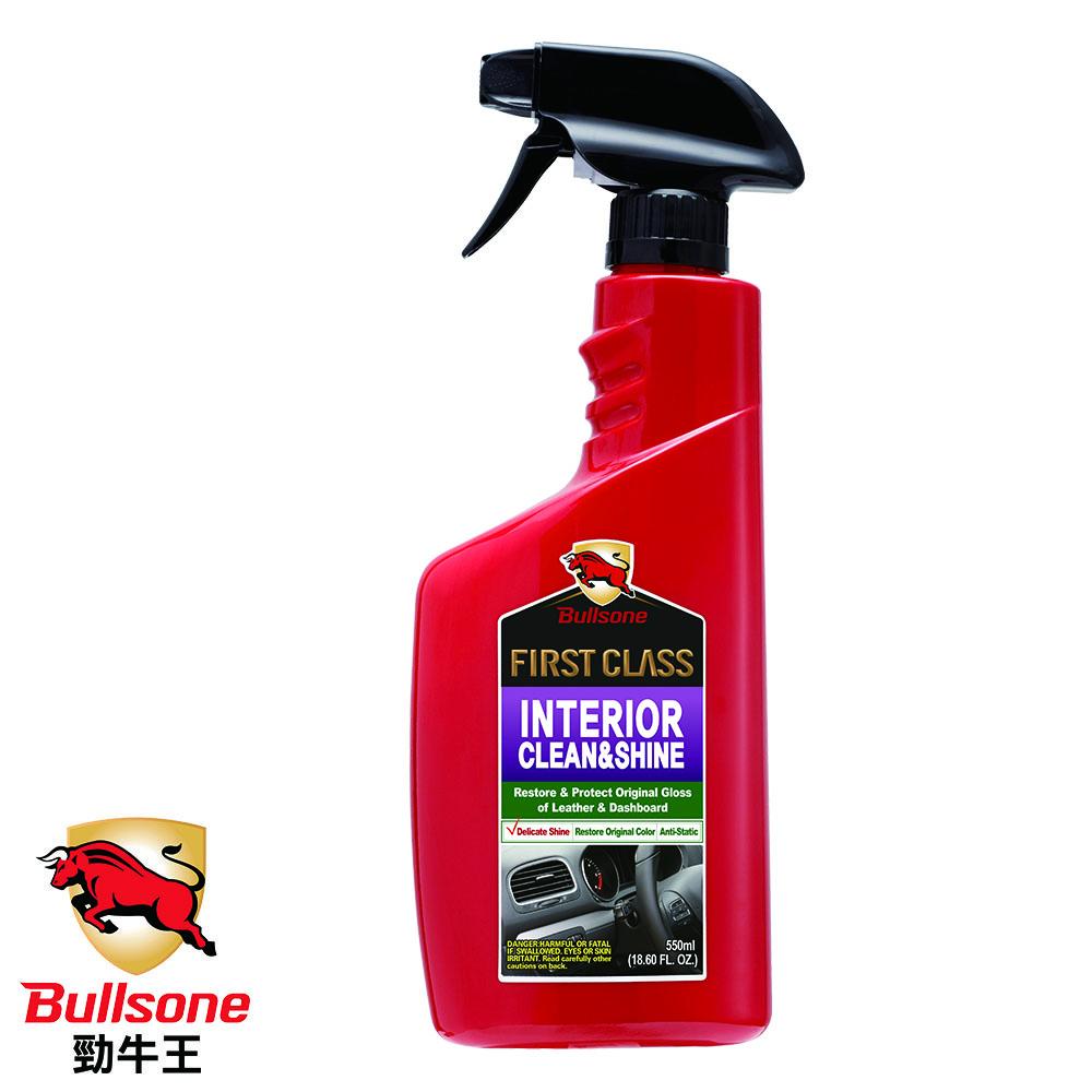 Bullsone-勁牛王-儀表板內裝清潔亮光劑