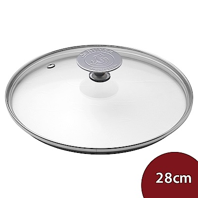De Buyer法國畢耶夫人耐熱玻璃頂級鍋蓋 28cm
