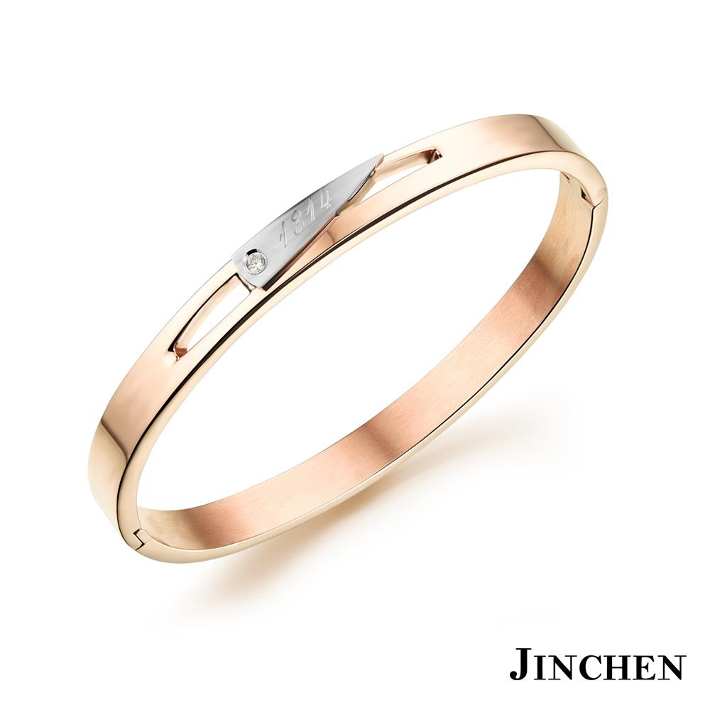 JINCHEN 白鋼1314 情侶手環