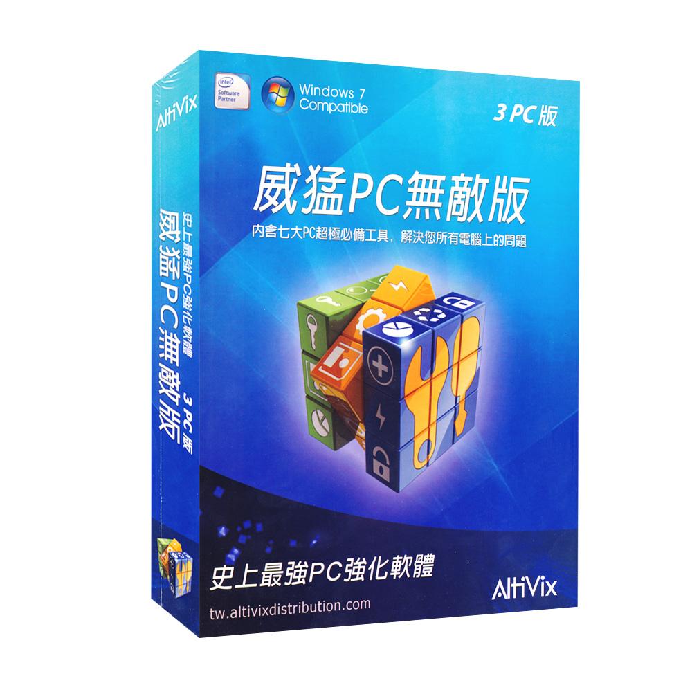 Altivix 威猛PC無敵版(3PC)-盒裝