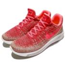 Nike 慢跑鞋 Lunarepic 2 低筒 女鞋