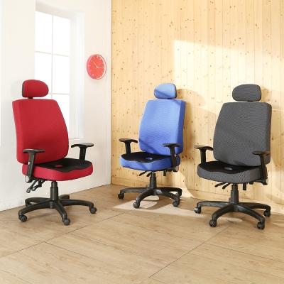 BuyJM凱洛3D座墊加厚椅背辦公椅/電腦椅-免組