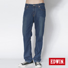 EDWIN COOL RELAX中直筒牛仔褲-男款(石洗藍)