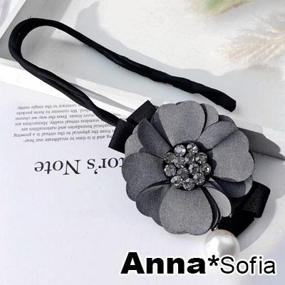 AnnaSofia 華晶心絨花瓣 盤髮棒盤髮器髮圈(深灰系)