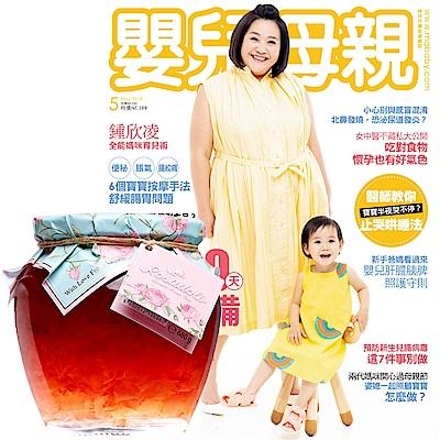 嬰兒與母親(1年12期)贈 Rosadoli保加利亞羅絲多麗蜂蜜玫瑰茶(680g/罐)