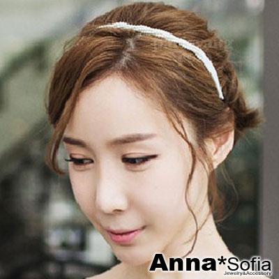 AnnaSofia-扭轉穿繞珠-彈性細髮帶-珠白系