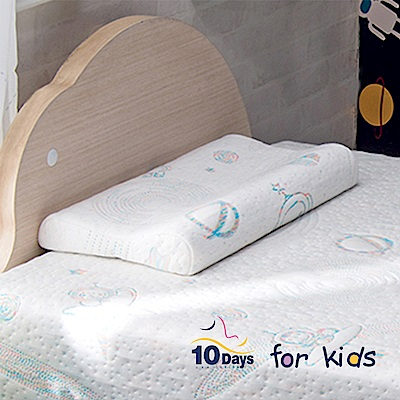 TENDAYS 太空幻象兒童護脊枕 5-8歲