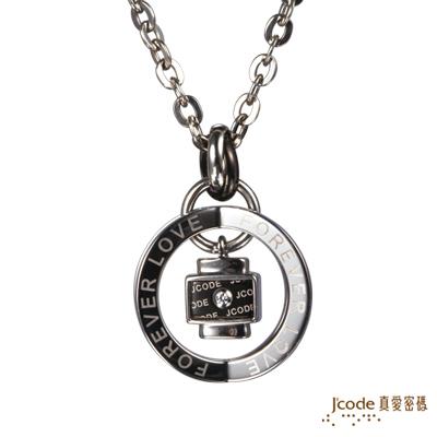 J code真愛密碼銀飾-真愛零距離 白鋼男項鍊