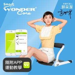 【Wonder Core Smart】