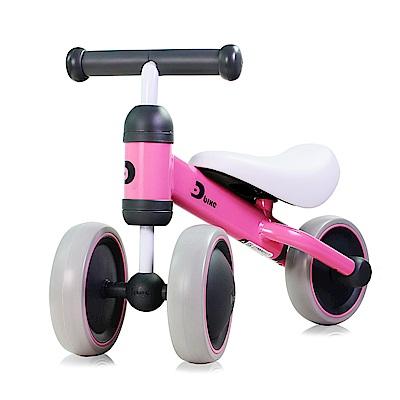 日本 IDES D-bike 寶寶滑步平衡車(共2款)