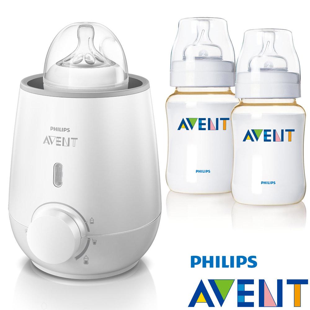 PHILIPS AVENT 快速食品加熱器+經典PES防脹氣奶瓶260ml雙入(超值組)