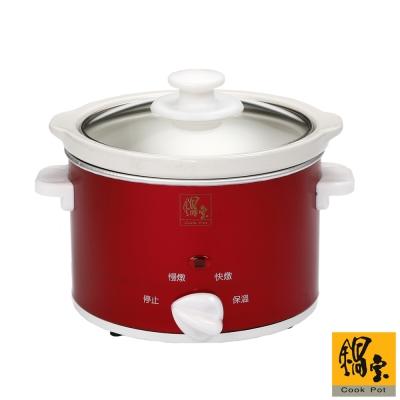 鍋寶 養生燉鍋1.1L SE-1108