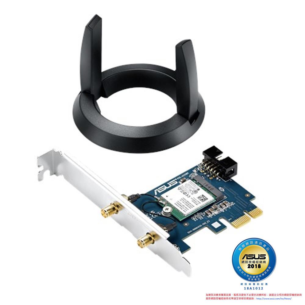 ASUS PCE-AC55BT AC1200雙頻 PCIe® Wi-Fi/Bluetooth網卡