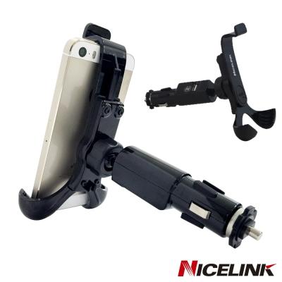 NICELINK 點菸器USB車充手機架 ~PH~005MU