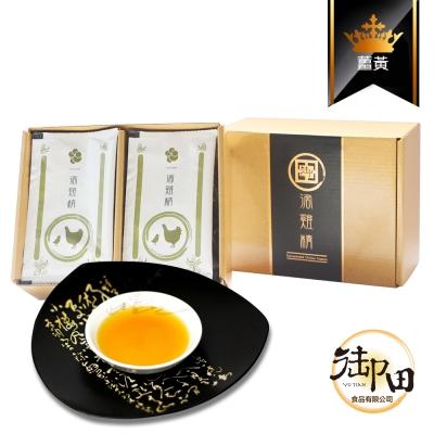 御田 頂級黑羽土雞精品手作薑黃滴雞精(10入禮盒)