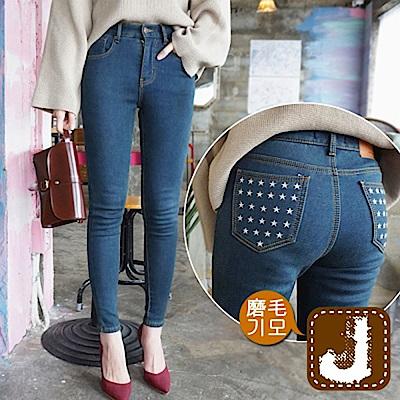 正韓 高腰提臀經典星星窄管褲-(藍色)100%Korea Jeans