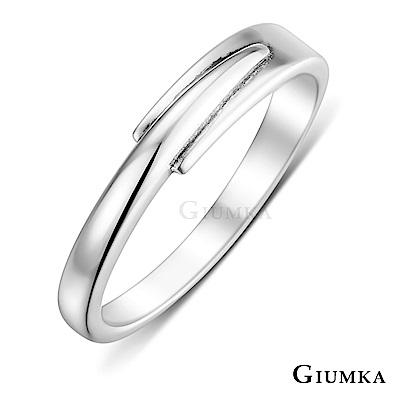GIUMKA 925純銀情侶戒指尾戒 幸福交錯銀戒-共2款