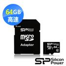 SP 廣穎 TF 高速記憶卡 SUPERIOR 64G U3 (90/80)
