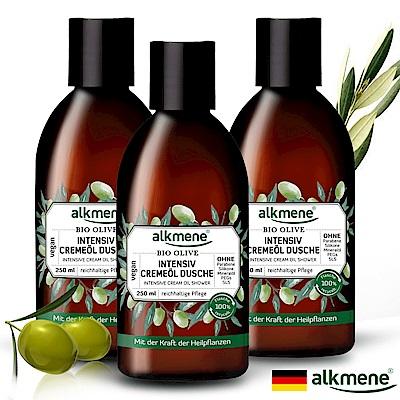 德國alkmene歐珂蔓橄欖加護沐浴乳250ml三入