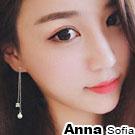 AnnaSofia 長鍊垂珠方鋯晶 925純銀耳針耳環(銀系)