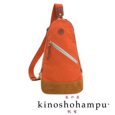 kinoshohampu-單車旅行系列 斜肩三角拉鍊後背包 橘