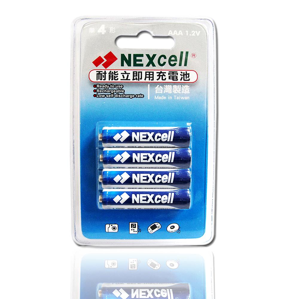 NEXcell耐能低自放四號800mAh鎳氫充電電池(16入)