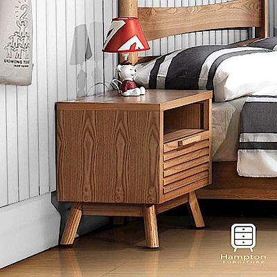漢妮Hampton繆里爾系列床頭櫃-51.5x39x53cm