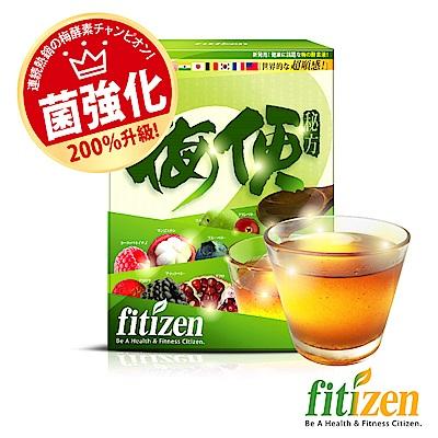 fitizen 梅便秘方1入 (15包/盒)