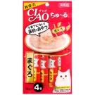 CIAO 啾嚕肉泥-鮪魚 (14gx4入)
