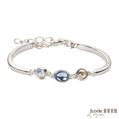 J code真愛密碼銀飾 閃爍之光純銀手環