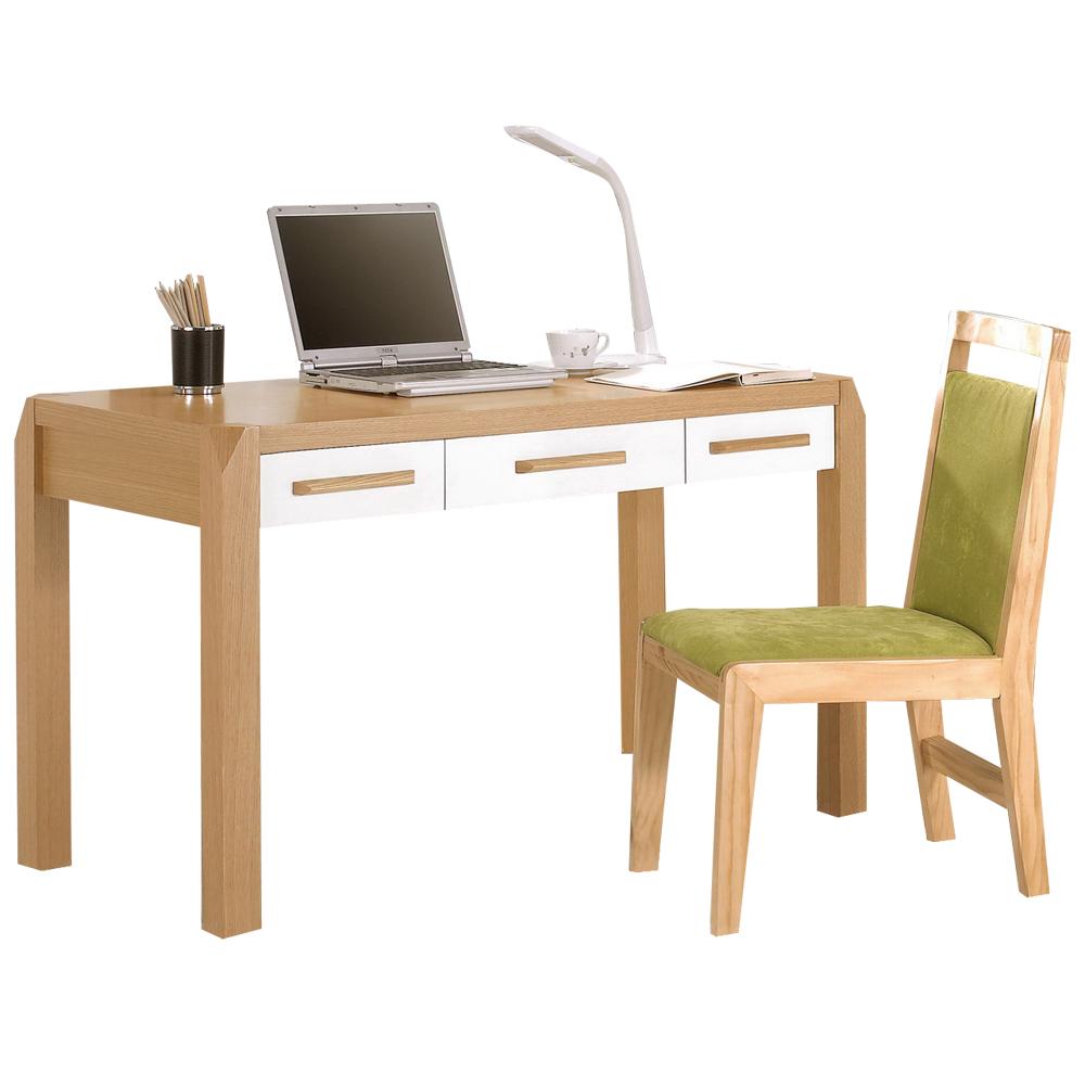 時尚屋 布洛克桌椅組 桌寬120cm