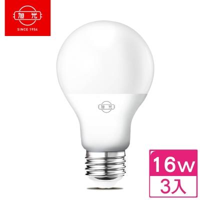 旭光 LED燈泡 16W (白光/黃光可選)-超值3入裝