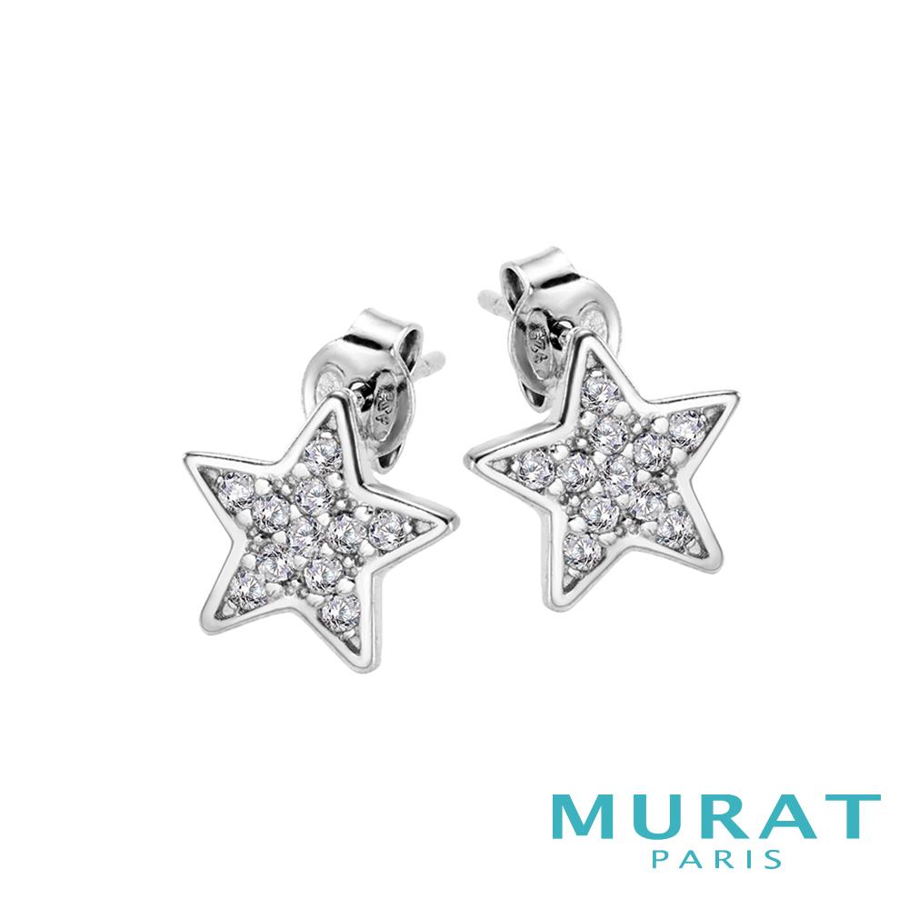MURAT Paris米哈巴黎 時尚星形滿鑽耳環